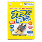 特惠【日本-小久保】鞋用除濕脫臭袋30gx2入 鞋用除濕包 除溼脫臭袋 除濕劑 除溼 除濕 除臭 94SHOP