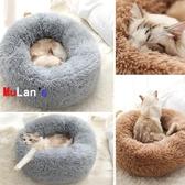 【伊人閣】寵物窩 貓窩 保暖 狗窩 可拆洗 貓咪用品 小型犬 貓床