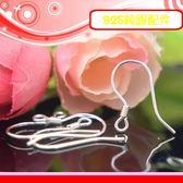 銀鏡DIY S925純銀材料/DIY穿式耳勾配件(長17mm線徑0.65mm)~適合自已手作做耳環(非316白鋼)