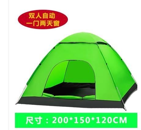 淘貝思戶外3-4多人全自動帳篷防雨雙人野營裝備速開露營帳【免運85折】