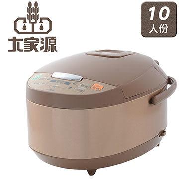 ✥大家源✥ 十人份鈦金一鍵通厚釜電子鍋TCY-3630.