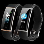 智慧手錶 智慧支付寶手環運動多功能手環男女情侶電子手環健康學生時尚裝飾 雙11