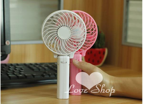 【Love Shop】2016新式專利手持式USB 超強風力無線迷你風扇/充電式/二合一攜帶式團購風扇