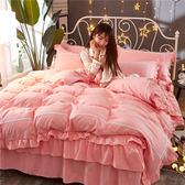韓版四件套全棉公主風床裙式純棉床單被套1.5/1.8/2.0m米床上用品   秘密盒子