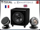 法國 FOCAL Dome Flax 2.0 喇叭 + DX-1 SUB 超低音喇叭 - 黑色