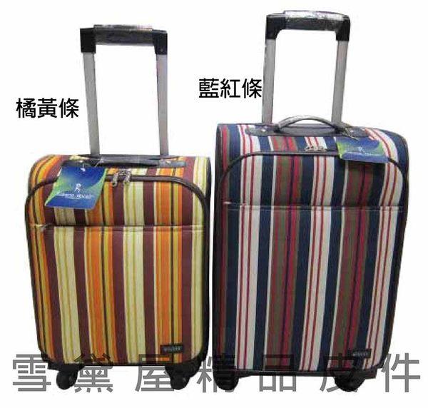 ~雪黛屋~WINNER18吋行李箱 360度MIT製造登機行李箱 鋁合金多段式可調高度拉桿超輕量大容量#0620