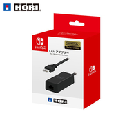 【NS 周邊】HORI Nintendo Switch 專用 網路轉接器 NSW-004