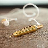 領夾式無線藍牙接收器 轉換車載aux音箱音響耳機音頻接收器適配器   麥琪精品屋