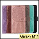 【萌萌噠】三星 Galaxy M11 壓花系列 風鈴花保護殼 全包軟殼 A11 插卡磁扣支架 錢包式 側翻皮套