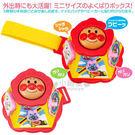〔小禮堂嬰幼館〕麵包超人 嬰兒車用玩具《...