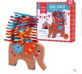 兒童桌面益智親子智力遊戲BS15990『時尚玩家』