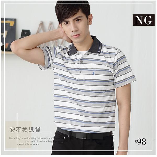 【大盤大】P35327 男 口袋工作服 M號 條紋休閒衫 短袖POLO衫 NG恕不退換 夏季上衣 工作服