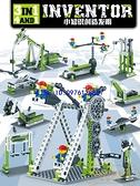 樂高積木齒輪機械兒童拼圖動力機器人益智小顆粒拼裝玩具【繁星小鎮】