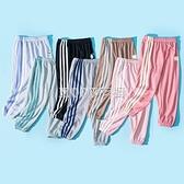 兒童防蚊褲燈籠褲男童女童夏季男孩褲子寶寶小童新款冰絲薄款夏季 快速出貨
