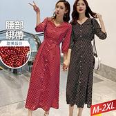 V領白點綁帶長洋裝(2色) M~2XL【303140W】【現+預】-流行前線-