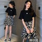 兩件套洋裝 港風套裝女復古chic可鹽可甜兩件套裝裙小雛菊夏時尚減齡洋氣法式 韓菲兒