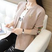 針織外套 春秋新款女裝潮韓版開衫毛衣女民族風毛針織衫上衣「爆米花」