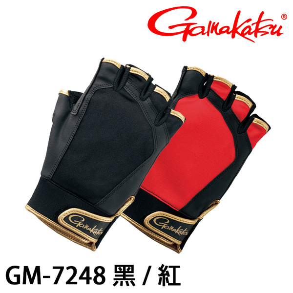 漁拓釣具 GAMAKATSU GM-7248 黑 / 紅 [手套]