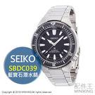 【配件王】日本代購 SEIKO 精工 PROSPEX SBDC039 潛水錶 藍寶石玻璃 不鏽鋼錶帶 防水耐磁