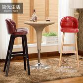 簡優 實木吧台椅簡約吧椅歐式酒吧椅靠背椅子【好康回饋◇85折】