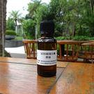 (賦活+煥膚神器)SOD超氧化酶原液-1...