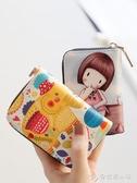 駕駛證卡包女式可愛小巧韓國ins潮大容量證件防消磁卡片包零錢包 安妮塔小舖
