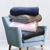愛爾雅午睡辦公室保暖毯披肩午休斗篷法蘭絨毛毯沙發蓋毯秋冬毯子ATF 韓美e站