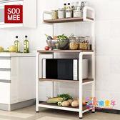 廚房置物架微波爐落地多層架子放碗架用品儲物架省空間收納架 XW