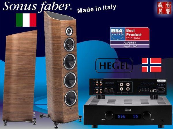 盛昱音響 ~ 義大利 Sonus Faber Venere S 落地式喇叭 *2支 + 挪威原裝進口 HEGEL H160 綜合擴大機