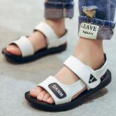 男童鞋夏季新款男童涼鞋中大童學生兒童沙灘鞋男孩韓版潮