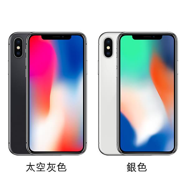 【刀鋒】免運 當天出貨 Apple iPhone X 64G 5.8吋 全配 9.9成新 蘋果 完美 翻新機