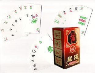 紙麻將撲克牌 麻將紙牌麻將 旅遊麻將牌 贈送色子奇點