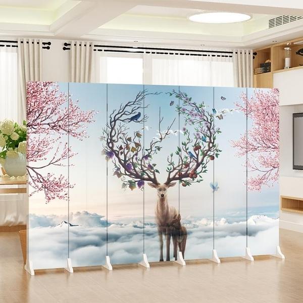 屏風 北歐隔斷墻臥室遮擋家用屏風隔斷客廳餐廳折疊移動布藝簡易經濟型 裝飾界 免運