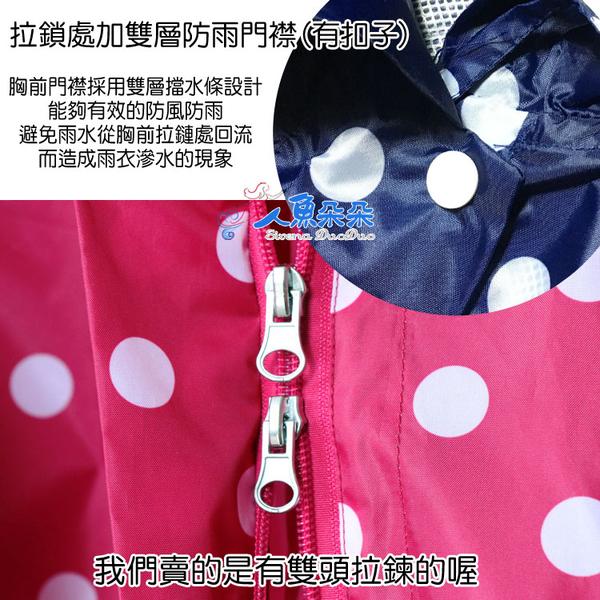 雨衣 圓點 兩用 輕便輕薄  防水 顯瘦 風衣 連身 長版外套 時尚波點 附提袋☆米荻創意精品館