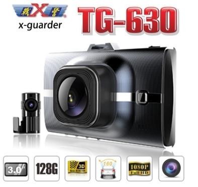 【車王小舖】X戰警 TG-630 前後雙鏡頭 雙SONY 感應晶片 雙1080P鏡頭 行車紀錄器 贈16G記億卡