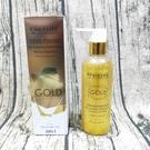 澳洲製造 AUSLIFE 澳思萊 黃金美白潔面膠 洗面乳 洗顏乳