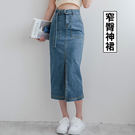 MIUSTAR 附綁帶雙口袋開衩牛仔裙(共1色,S-XL)【NH1806】預購