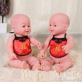仿真娃娃 全身軟膠仿真嬰兒娃娃玩具月嫂家政培訓硅膠寶寶洗澡橡膠模型教具mks 瑪麗蘇
