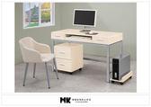 【MK億騰傢俱】BS239-06弗格森雪杉白4尺電腦桌組(含活動櫃.主機架.造型椅)