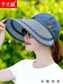 大檐防紫外線草帽太陽帽