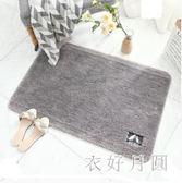 衛生門口家用臥室地毯廚房衛浴吸水浴室防滑墊 QW6340【衣好月圓】