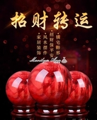 紅水晶球風水擺件鴻運當頭大號熔煉招財轉運鎮宅  街頭布衣
