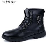 冬季男靴子男士馬丁靴皮靴中筒工裝軍靴高筒棉鞋加絨保暖雪地短靴