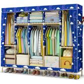 雙人實木簡易衣櫃布藝摺疊布衣櫃加固收納組裝簡約現代經濟型衣櫥WY【萌森家居】