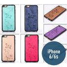 iPhone 6/6S (4.7吋) 五葉花貼皮殼 TPU套 軟套 TPU材質 手機套 手機殼 保護殼 保護套