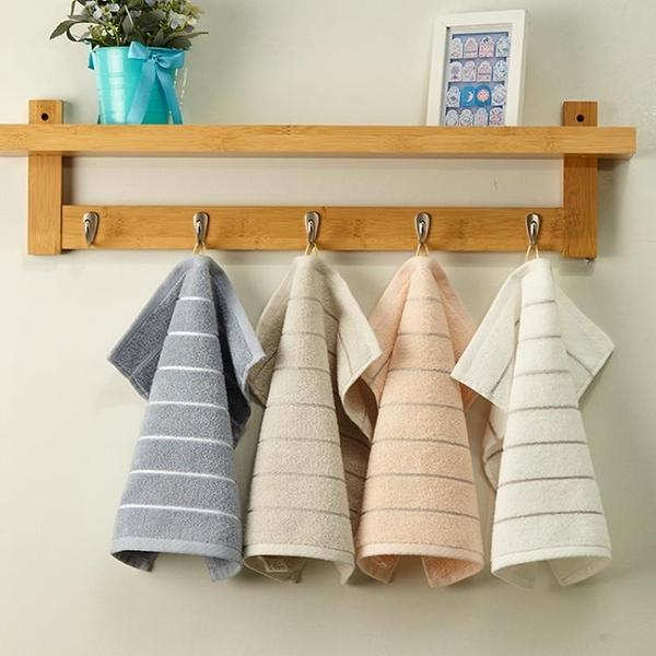 2條裝 面巾柔軟毛巾全棉家用洗臉吸水不掉毛【聚寶屋】