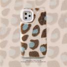 日韓毛絨豹紋iPhone11手機殼個性創意蘋果11Promax/8plus/7plus/XR/手機殼女 店慶降價