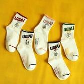 韓版襪子女ins潮純棉日擊中筒襪卡通字母短襪秋冬學院風可愛襪 韓國時尚週