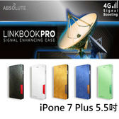 Absolute Linkbook Pro iPhone 7Plus (5.5吋) 4G 訊號加強保護套 手機殼《Life Beauty》