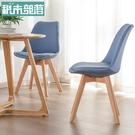實木書桌ins椅子簡約化妝凳子靠背現代家用餐椅北歐辦公伊姆斯椅 樂活生活館